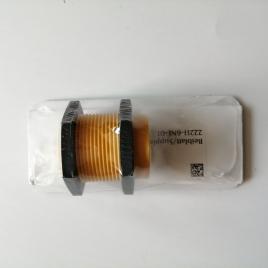 皮尔兹安全继电器 PSEN 2.2p-20 /8mm 1 switch 523120