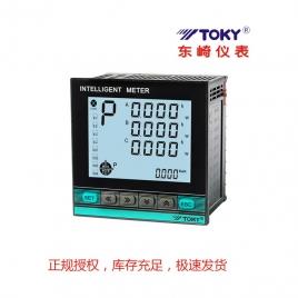 东崎仪表 DS9L液晶三相智能电力仪表 DS9L-A-RC38