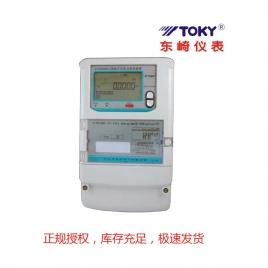 东崎仪表 导轨式三相电能表(可壁挂) DSSD8080-□A