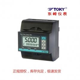 东崎仪表导轨式单相电能表 DDZY8080-L080-F