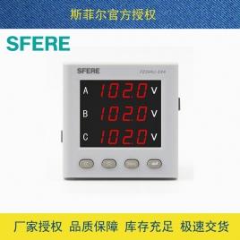 江阴斯菲尔 三相三线 数显电压表 PZ194U-3X4  AC100V-3P3W