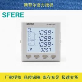 斯菲尔(SFERE) 多功能网络电力仪表  PD194Z-9HY AC100V 5A-3P3W