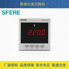 江苏斯菲尔(SFERE) 单相电压表 具备4-20mA输出 PZ194U-9K1 AC220V
