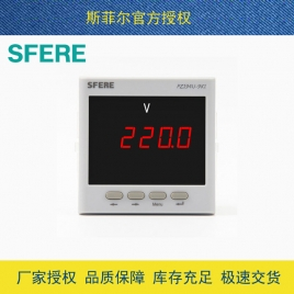 江苏斯菲尔(SFERE) 单相电压 数显表 具备RS485功能 PZ194U-9K1 AC100V