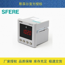 斯菲尔(SFERE) 交流数显 数字式电流表 PA194I-3X1  AC5A