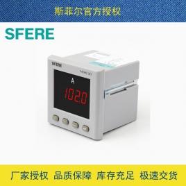 斯菲尔(SFERE) 数显单相 交流电流多功能表 PA194I-3K1  AC5A