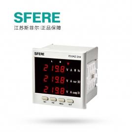 江苏斯菲尔(SFERE) 多功能电力仪表 PD194Z-3H4 AC100V 1A-3P3W