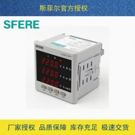 斯菲尔(SFERE) 电工仪器仪表 PD194Z-9H4 AC100V 5A-3P3W