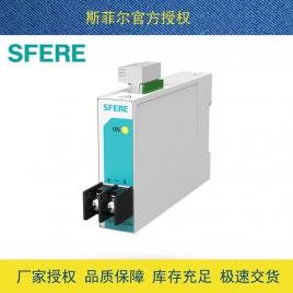 斯菲尔(SFERE) 单相电压变送器 JD194-BS4U 精度0.5级 In:AC100V OUT:DC4-20mA