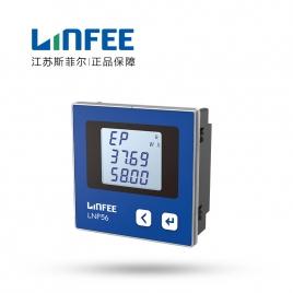 领菲(LINFEE) 三相多功能 电能表 LNF56 AC100V 1A-3P3W