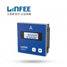领菲(LINFEE) 单相电流表 带RS485通讯 LNF32-C AC1A