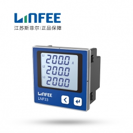 领菲(LINFEE) LCD显示 三相电流 数显表 带RS485通讯 LNF33-C AC5A