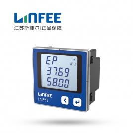 领菲(LINFEE) 数显多功能 电能表 LNF53  AC100V 5A-3P3W