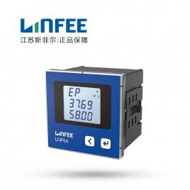 领菲(LINFEE) 液晶显示 电能计量仪表 LNF66 AC380V 1A-3P4W