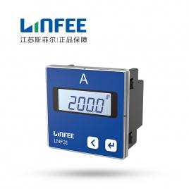领菲(LINFEE) 单相数显电流表 LNF31 AC1A
